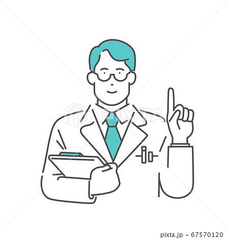 説明をする医師のイラスト素材 67570120