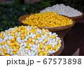 Yellow And White Silk Cocoons In Baskets 67573898