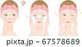 鼻の黒ずみ 洗顔 ビフォアアフター 67578689
