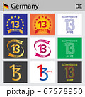 German set of number 13 templates 67578950