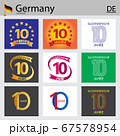 German set of number 10 templates 67578954
