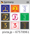 German set of number 3 templates 67578961