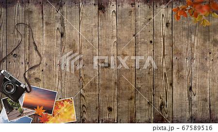 秋のイメージ 67589516