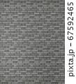 グレーのレンガの壁紙 67592465