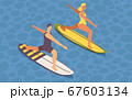 Isometric guy and girl doing sup yoga on 67603134