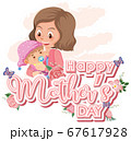Template design for happy mother's day with mom 67617928