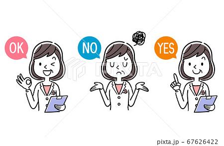 ベクター素材:質問に対して回答する中年女性医師、セット 67626422