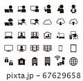 テレワークシンプルアイコンセット/白黒 67629658