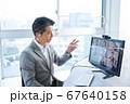 オンライン会議 ビデオ会議 テレビ会議 リモートワーク テレワーク 67640158