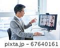 オンライン会議 ビデオ会議 テレビ会議 リモートワーク テレワーク 67640161
