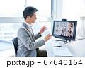 オンライン会議 ビデオ会議 テレビ会議 リモートワーク テレワーク 67640164