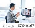 オンライン会議 ビデオ会議 テレビ会議 リモートワーク テレワーク 67640167