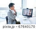 オンライン会議 ビデオ会議 テレビ会議 リモートワーク テレワーク 67640170