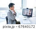 オンライン会議 ビデオ会議 テレビ会議 リモートワーク テレワーク 67640172
