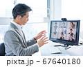 オンライン会議 ビデオ会議 テレビ会議 リモートワーク テレワーク 67640180