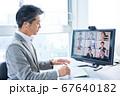 オンライン会議 ビデオ会議 テレビ会議 リモートワーク テレワーク 67640182