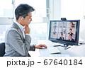 オンライン会議 ビデオ会議 テレビ会議 リモートワーク テレワーク 67640184