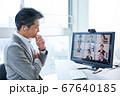 オンライン会議 ビデオ会議 テレビ会議 リモートワーク テレワーク 67640185