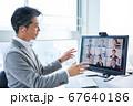 オンライン会議 ビデオ会議 テレビ会議 リモートワーク テレワーク 67640186