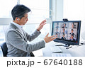 オンライン会議 ビデオ会議 テレビ会議 リモートワーク テレワーク 67640188