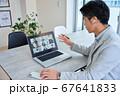 オンライン会議 ビデオ会議 テレビ会議 リモートワーク テレワーク 67641833