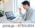 オンライン会議 ビデオ会議 テレビ会議 リモートワーク テレワーク 67641834