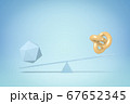 3d rendering of blue icosahedron and golden trefoil knot placed on blue seesaw on light blue background with copy space. 67652345