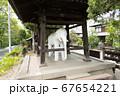 観音寺の白象 67654221