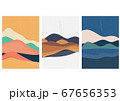 Natural Landscape background with Japanese pattern 67656353