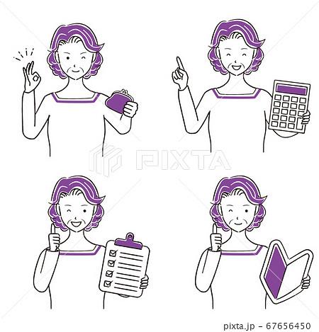 手描き1color シニアのパーマをかけた女性 4ポーズ 67656450