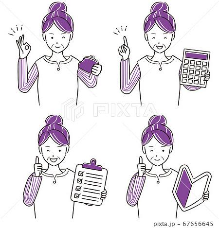 手描き1color シニアの髪をまとめた女性 4ポーズ 67656645