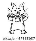 狼男の線画イラスト 67665957