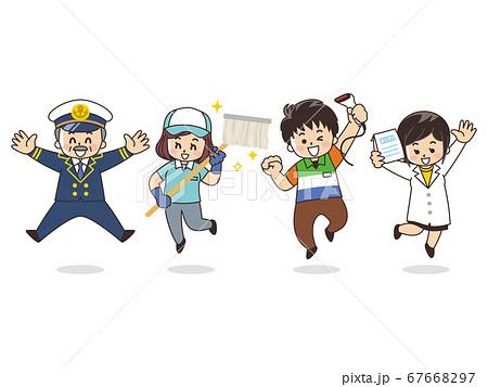 職業いろいろ 船長 清掃員 コンビニ店員 薬剤師 67668297