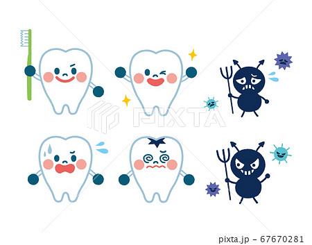 歯とバイキンのキャラクターイラスト 67670281