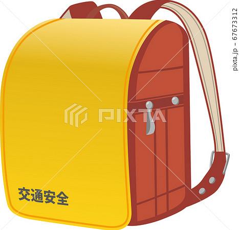 赤色の革製ランドセル(黄色いカバー付き)のイメージイラスト 67673312