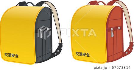 赤色と黒色の革製ランドセル(黄色いカバー付き)のイメージイラスト 67673314