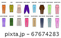 Trousers for woman set. 67674283
