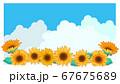 ヒマワリと夏の空・背景イラスト素材 67675689