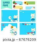 ホッキョクグマの手描きイラストと夏素材フレームセット 67676209