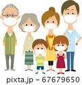 家族でマスク 67679650