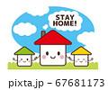 stayhome 家のキャラクターイラスト 67681173