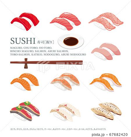 寿司 握り 人気の定番 67682420