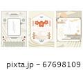Japanese template vector. Zen garden background. 67698109