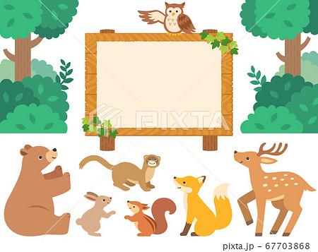 木の看板と森の動物たちのイラストセット 67703868