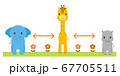ソーシャルディスタンスをとる動物たち こども向け イラスト  67705511