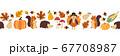 Thanksgiving animals kids vector border. Seamless pattern autumn leaves turkey corn pumpkin hedgehog 67708987