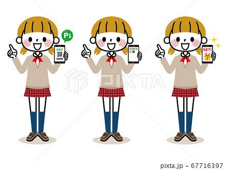 女子学生 スマホ 67716397