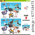 differences educational game with bird animals 67718475