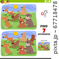 differences educational game with dogs group 67718478