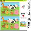 differences educational game with farm animals 67718482